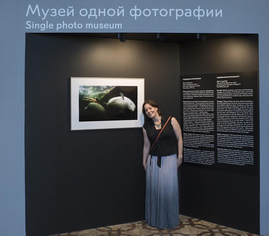 музей одной фотографии