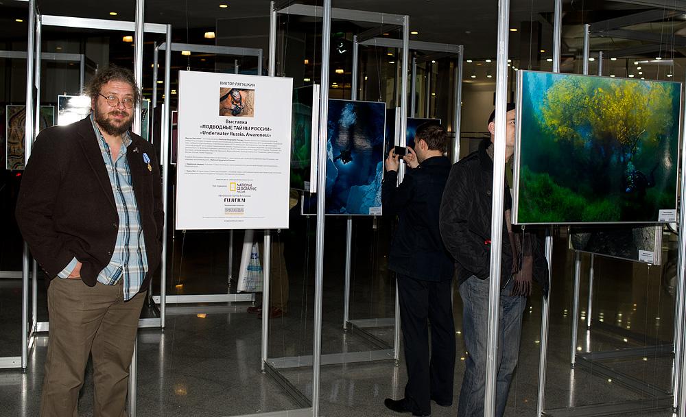 Photoforum 2012
