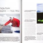 Air_Ural_Beluhi
