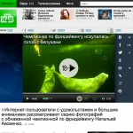 NTV Channel