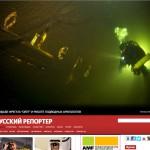 Russian Reporter Frigate Oleg Story